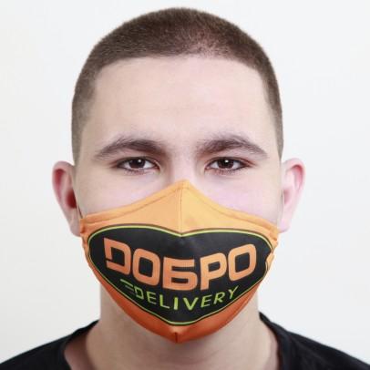 Men facemasks #10